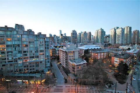 1501 - 198 Aquarius Mews, Vancouver | Image 1