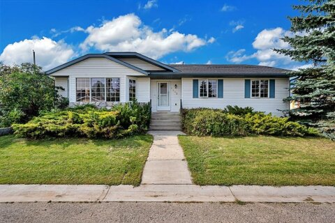 House for sale at 1501 23 Ave Didsbury Alberta - MLS: A1035277