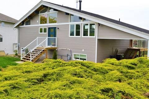 House for sale at 1502 Scott St Creston British Columbia - MLS: 2437945