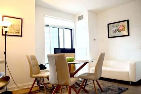 Apartment for rent at 56 Annie Craig Dr Unit 1504 Toronto Ontario - MLS: W4926058