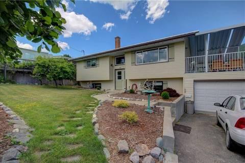 House for sale at 1504 Alder St Creston British Columbia - MLS: 2438152