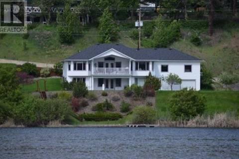 1505 Duncan Road, Williams Lake | Image 1