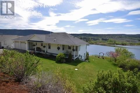 1505 Duncan Road, Williams Lake | Image 2