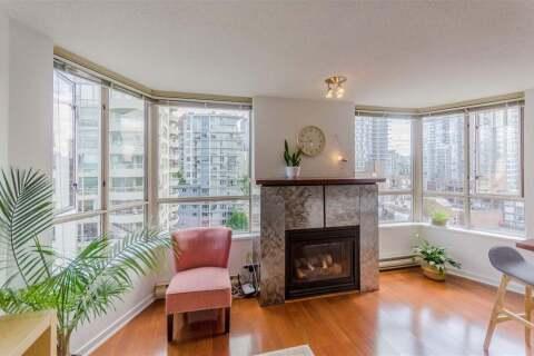 Condo for sale at 1003 Pacific St Unit 1507 Vancouver British Columbia - MLS: R2461119