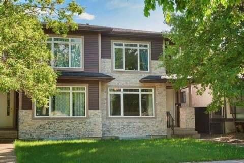 1507 22 Avenue Northwest, Calgary | Image 2