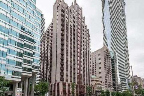 Home for sale at 85 Bloor St Unit 1507 Toronto Ontario - MLS: 40026866