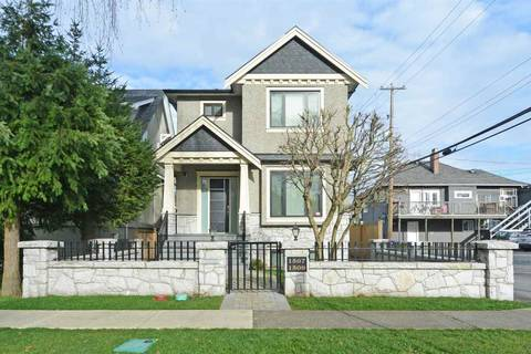 House for sale at 1507 64th Ave W Vancouver British Columbia - MLS: R2393953