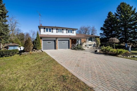 House for sale at 15095 Dixie Rd Caledon Ontario - MLS: W5053370