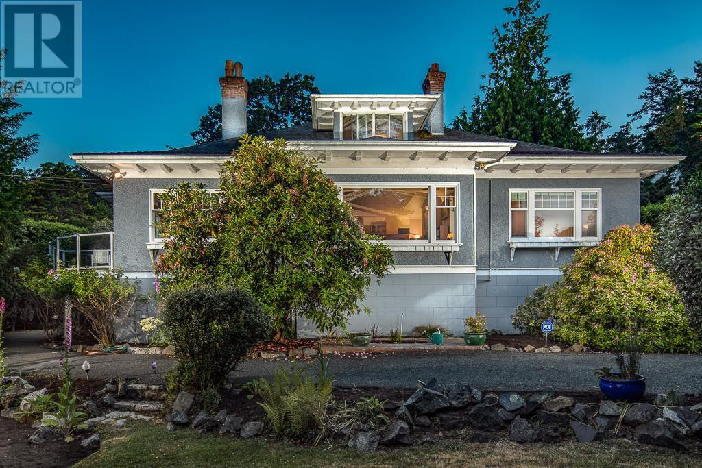Removed: 151 Beach Drive, Victoria, BC - Removed on 2018-09-24 17:00:38