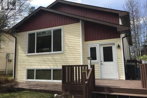 House for sale at 151 Gwillim Cres Tumbler Ridge British Columbia - MLS: 176755