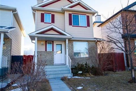 151 Saddlemont Crescent Northeast, Calgary   Image 2