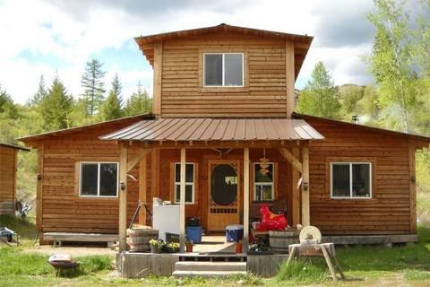House for sale at 1510 Anaconda Rd Greenwood British Columbia - MLS: 2434302