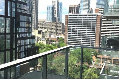 Apartment for rent at 50 Wellesley St Unit 1511 Toronto Ontario - MLS: C5085305