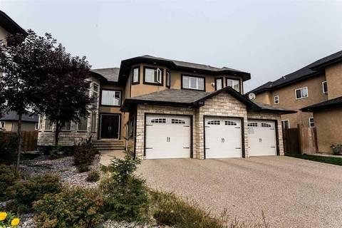 House for sale at 1512 67 St Sw Edmonton Alberta - MLS: E4149962