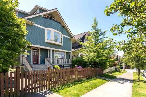 Townhouse for sale at 1512 Graveley St Vancouver British Columbia - MLS: R2457757