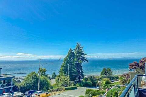 House for sale at 15157 Royal Ave White Rock British Columbia - MLS: R2489655