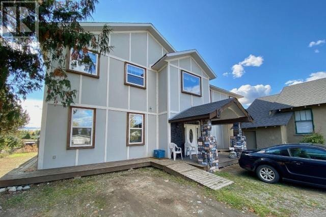 House for sale at 1517 Johnson St Summerland British Columbia - MLS: 186409