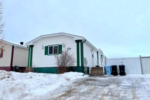 House for sale at 152 Hunter St Fort Mcmurray Alberta - MLS: A1058167