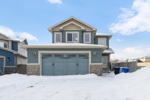 House for sale at 152 Maple Leaf Ln Fort Mcmurray Alberta - MLS: A1054432