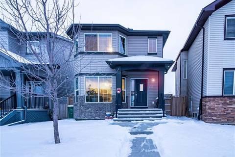 152 Saddlebrook Circle Northeast, Calgary | Image 2