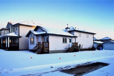 House for sale at 152 Saline Creek Wy Fort Mcmurray Alberta - MLS: A1036208