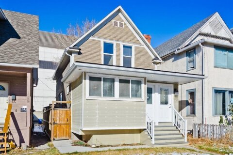House for sale at 1520 11 Ave SW Calgary Alberta - MLS: A1044096