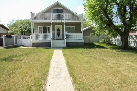 House for sale at 1521 98th St North Battleford Saskatchewan - MLS: SK773740