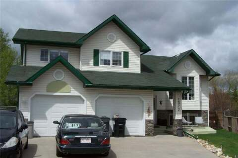 House for sale at 1522 Mary Pl Didsbury Alberta - MLS: C4297351