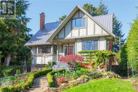 House for sale at 1523 Shasta Pl Victoria British Columbia - MLS: 413729
