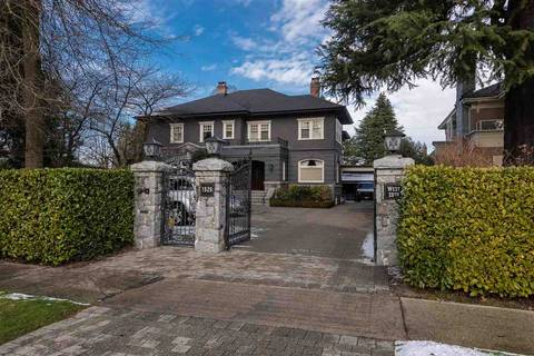House for sale at 1529 36th Ave W Vancouver British Columbia - MLS: R2444238