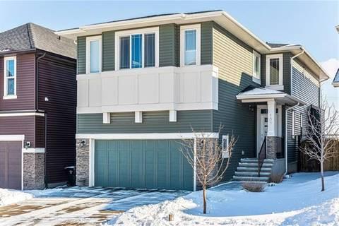 House for sale at 153 Evansglen Dr Northwest Calgary Alberta - MLS: C4287994