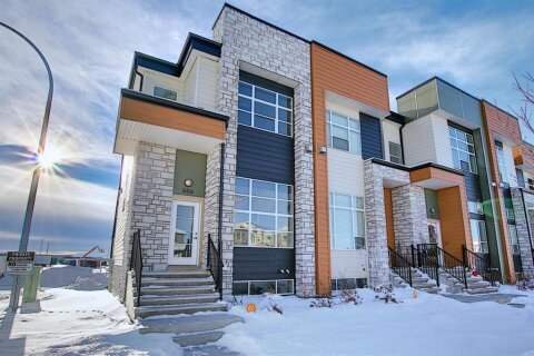 Townhouse for sale at 1530 Bayside Ave SW Airdrie Alberta - MLS: A1052564