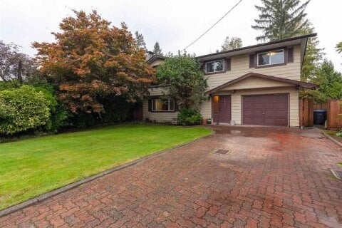 House for sale at 1531 Angelo Ave Port Coquitlam British Columbia - MLS: R2510315