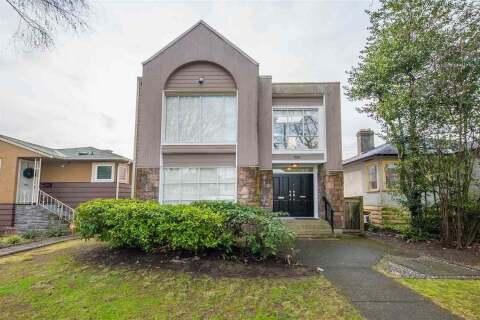 1536 63rd Avenue W, Vancouver | Image 1