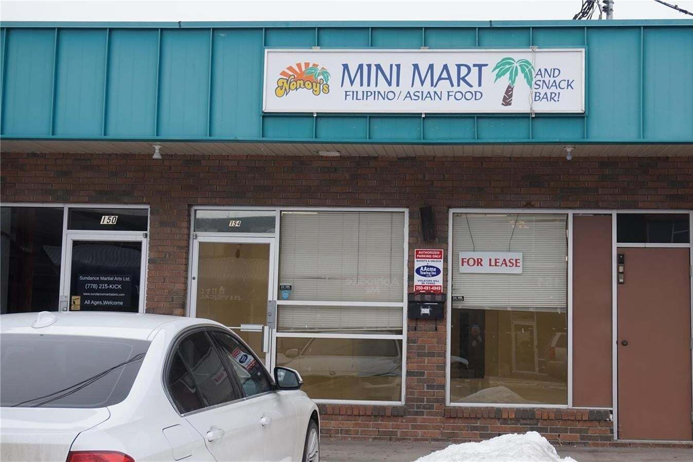 Commercial property for lease at 154 Asher Rd Kelowna British Columbia - MLS: 10191762