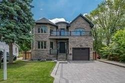 House for sale at 154 Eaglewood Blvd Mississauga Ontario - MLS: W4540496