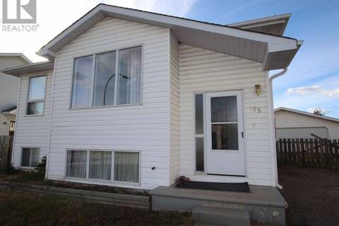 House for sale at 155 Valleyview Cres Tumbler Ridge British Columbia - MLS: 178911