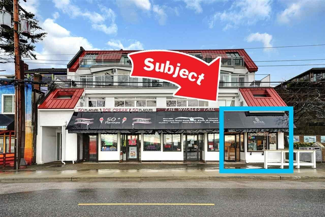 Commercial property for sale at 15529 Marine Dr South Surrey White Rock British Columbia - MLS: C8036083
