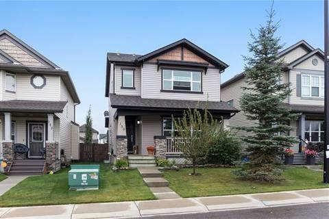 House for sale at 156 Morningside Manr Southwest Airdrie Alberta - MLS: C4267430