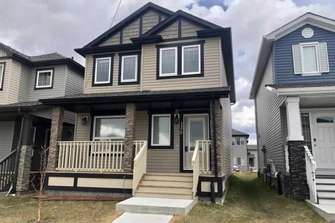House for sale at 1575 Tamarack Blvd Nw Edmonton Alberta - MLS: E4151936