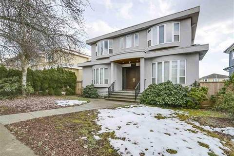 House for sale at 1576 58th Ave W Vancouver British Columbia - MLS: R2453216