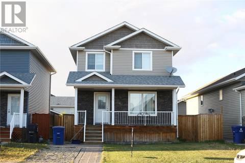 158 Hampton Boulevard West, Saskatoon | Image 2