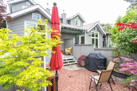 Townhouse for sale at 1585 Bowser Ave North Vancouver British Columbia - MLS: R2465696
