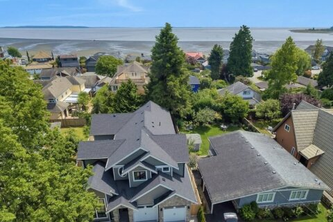 House for sale at 1586 Duncan Dr Tsawwassen British Columbia - MLS: R2510967