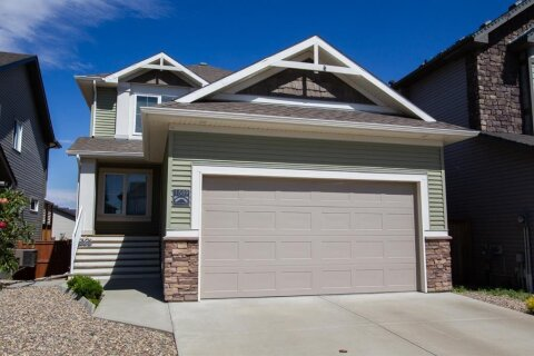 House for sale at 1589 Coalbanks Blvd W Lethbridge Alberta - MLS: A1017404