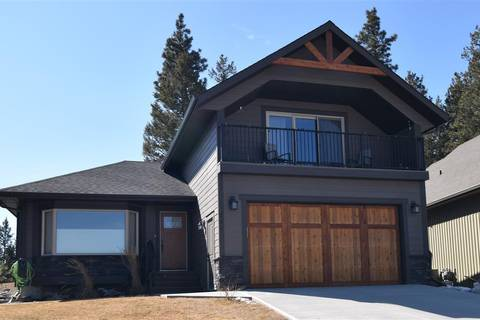 House for sale at 159 The Whins Dr No City Value British Columbia - MLS: R2448053