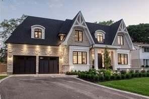 House for sale at 1590 Venetia Dr Oakville Ontario - MLS: O4816925