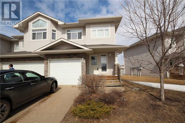 Buliding: 230 Wilson Drive, Fort Mcmurray, AB