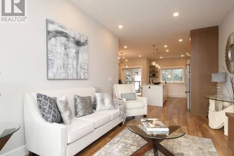 16 - 4355 Viewmont Avenue, Victoria | Image 2