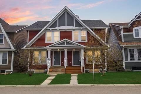 Townhouse for sale at 16 Auburn Crest Ln Southeast Calgary Alberta - MLS: C4254675